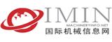 国际机械信息网