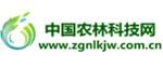 中国农林科技网